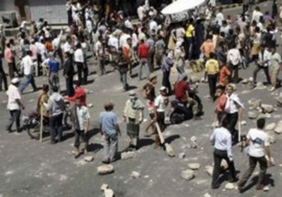 Anti-government protesters gather in Yemen