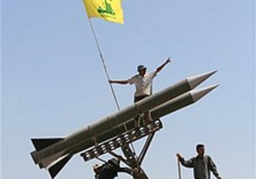 'Hizbullah downed Lebanese helicopter'