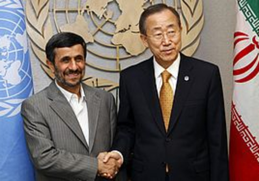 Mahmoud Ahmadinejad and Ban Ki-Moon (File photo)