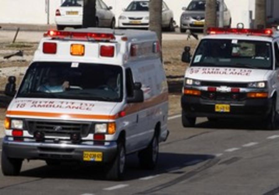 Magen David Adom ambulances [file]