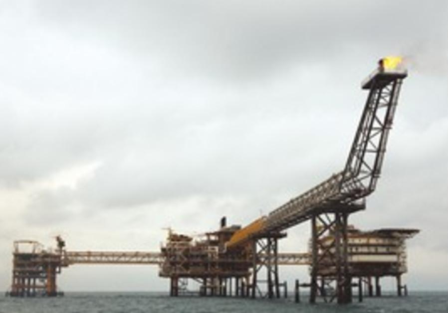 THE SPQ1 gas platform