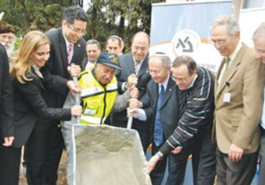 Silvan Shalom, Safed medical school groundbreaking