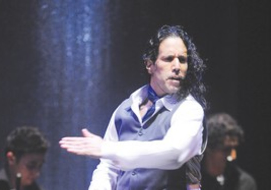 Avner Pesach will dance the lead role
