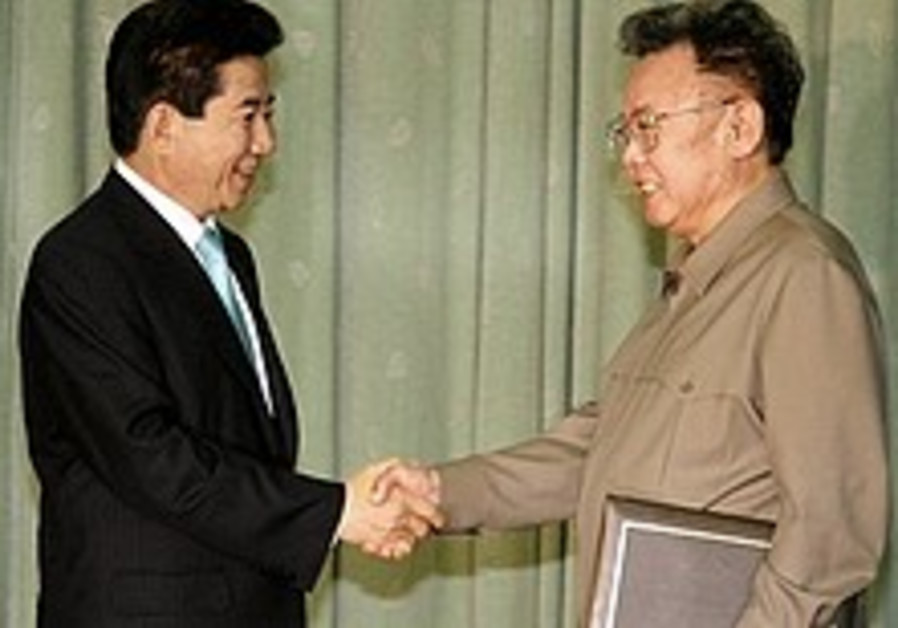 S. Korean envoys to brief US on summit with North