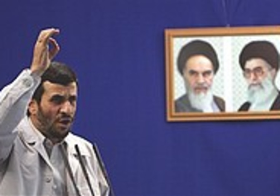 Iran: We control entire nuclear fuel cycle