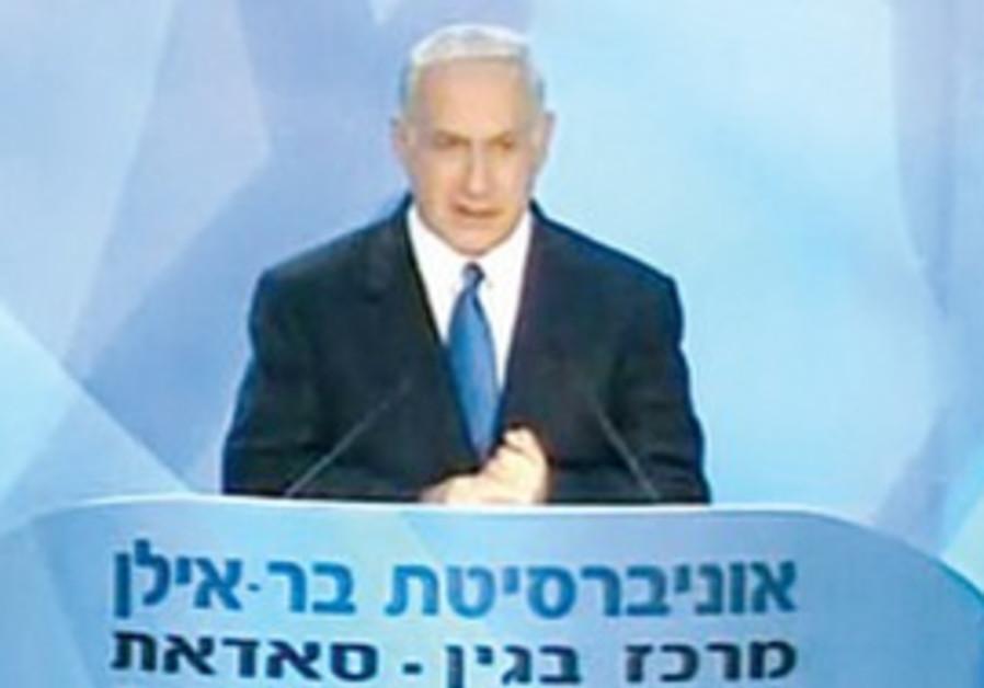 Binyamin Netanyahu speaking at Bar Ilan University