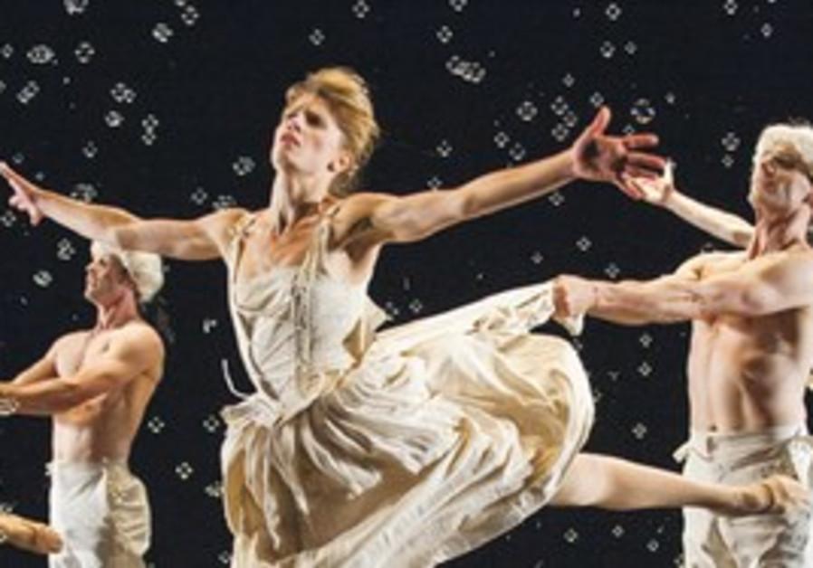 The Aspen Santa Fe Ballet.