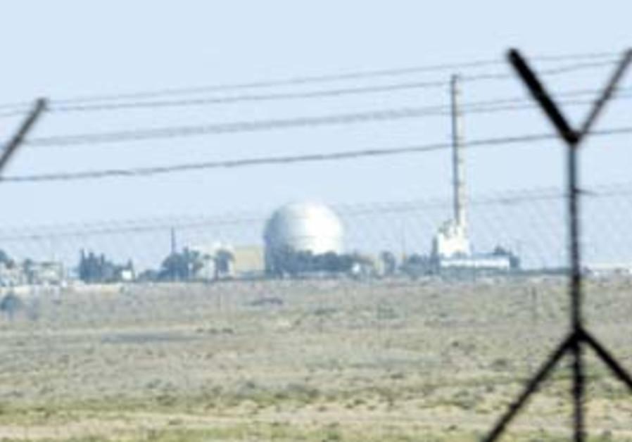 Summit on nuke-free Mideast in 2012?