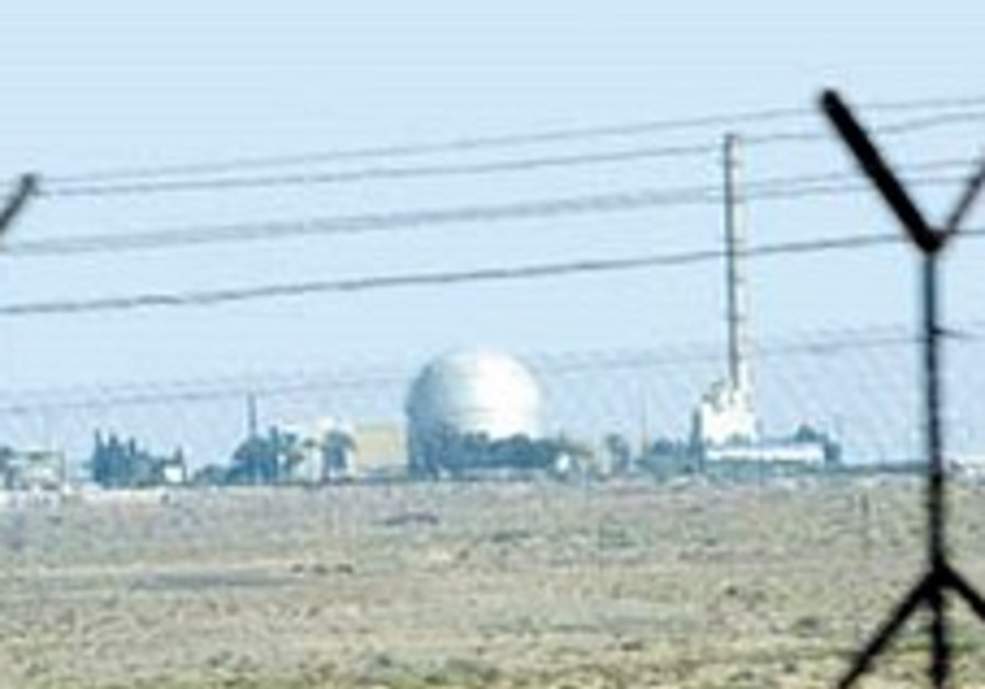 IEC, IAEC to develop nuclear infrastructure