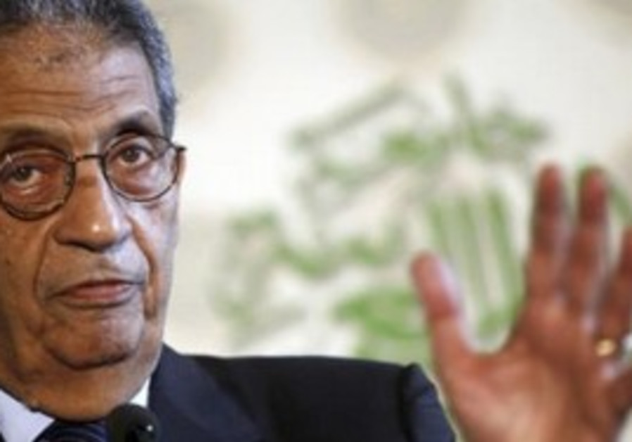 Egyptian Arab League Chief Amr Moussa