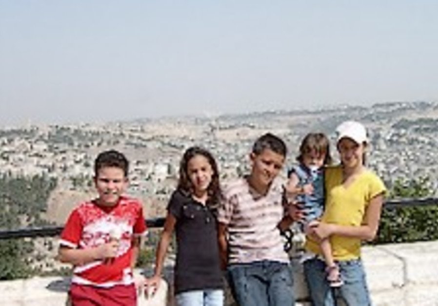 From JNF America to Sderot families with love