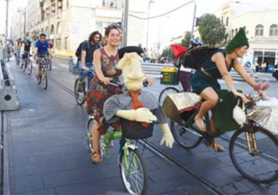 Bicycle riders in Jerusalem.