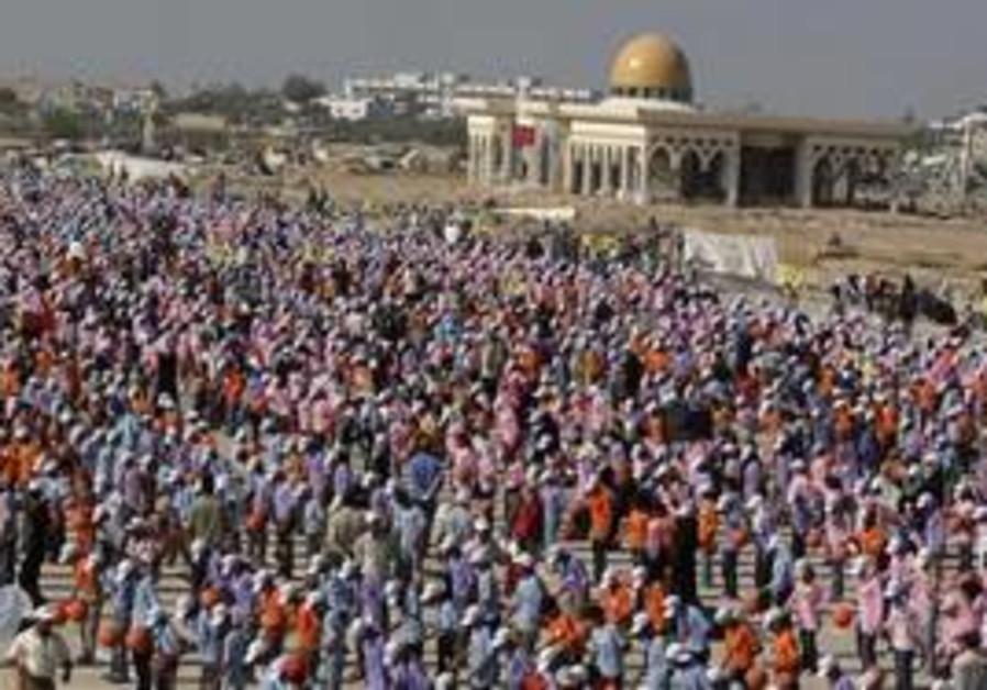UNRWA summer camp in Gaza