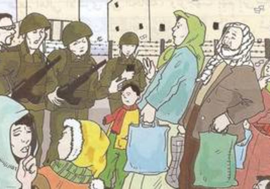 Illustration in Palestinian textbook
