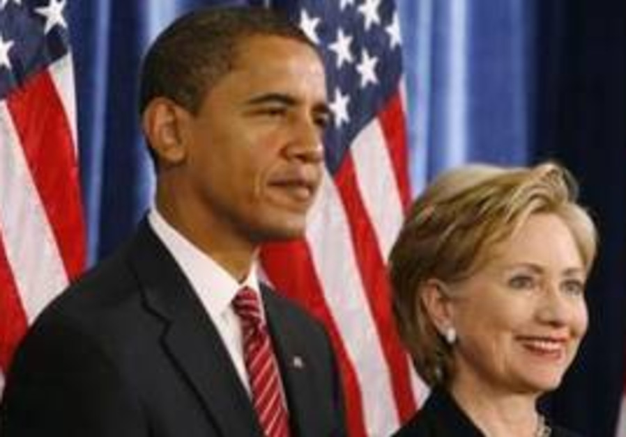 US President Obama and Hillary Clinton