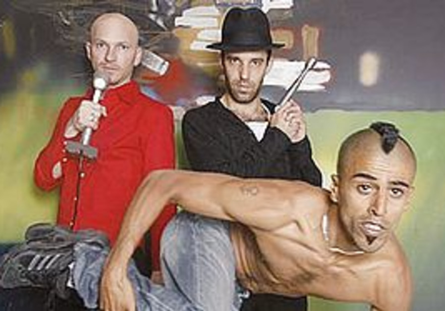 Balkan Beat Box is among the music offerings.