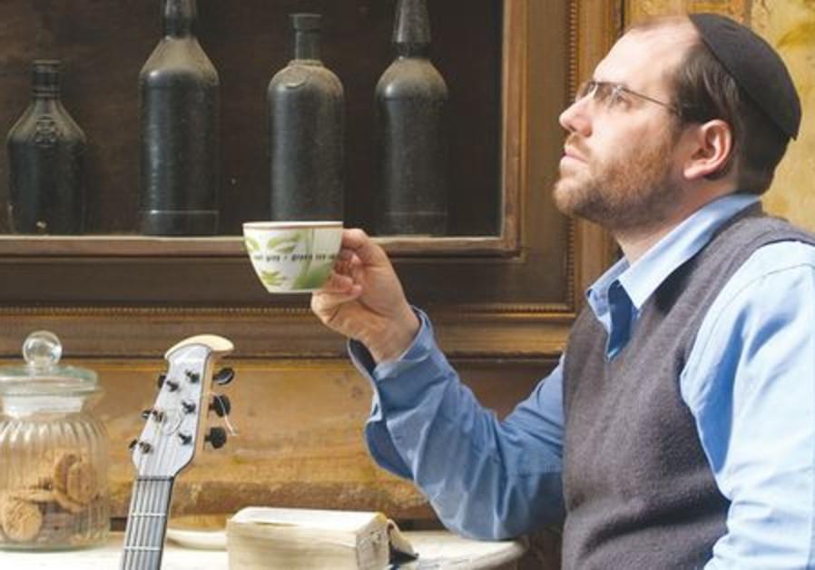 Hassidic musician Aharon Razel