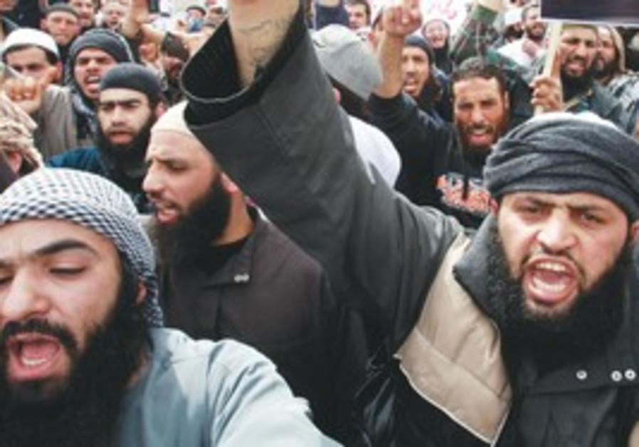 Islamist rally in Amman, Jordan