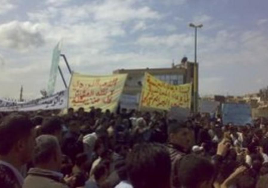 Syrian Kurds protest in Qamishli