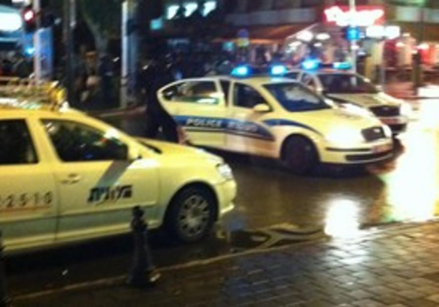 Police [illustrative photo]