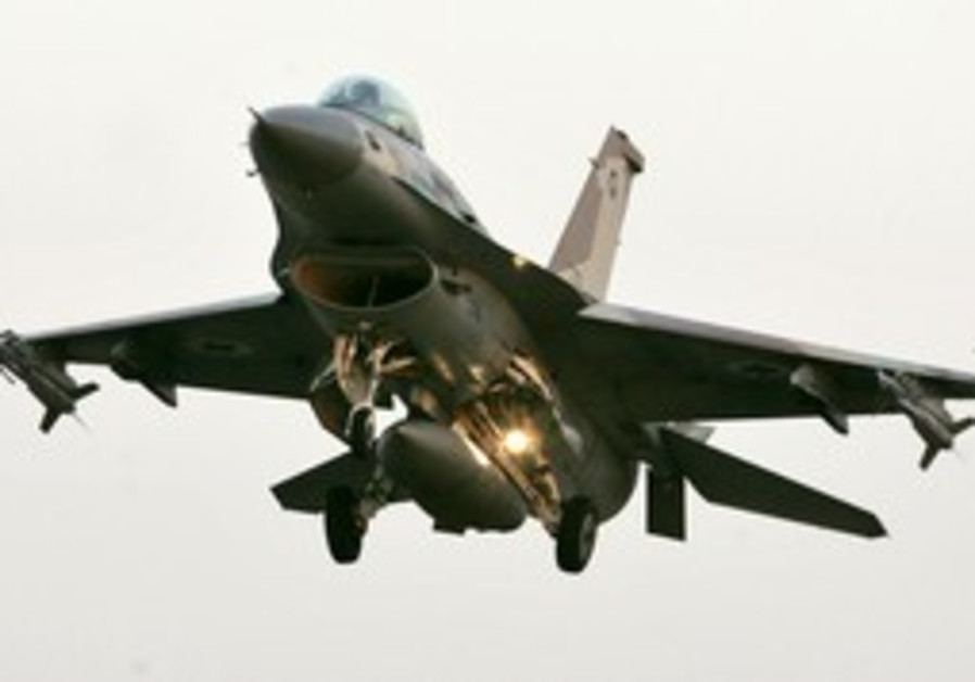 An IAF fighter jet [illustrative photo]