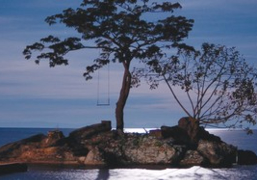 Location of the Seder in Malawi