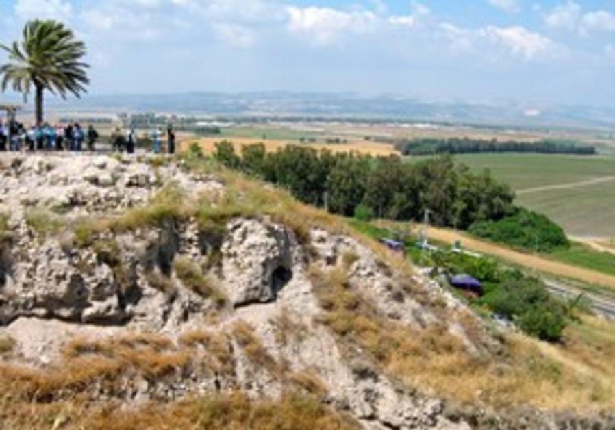 View of Megiddo