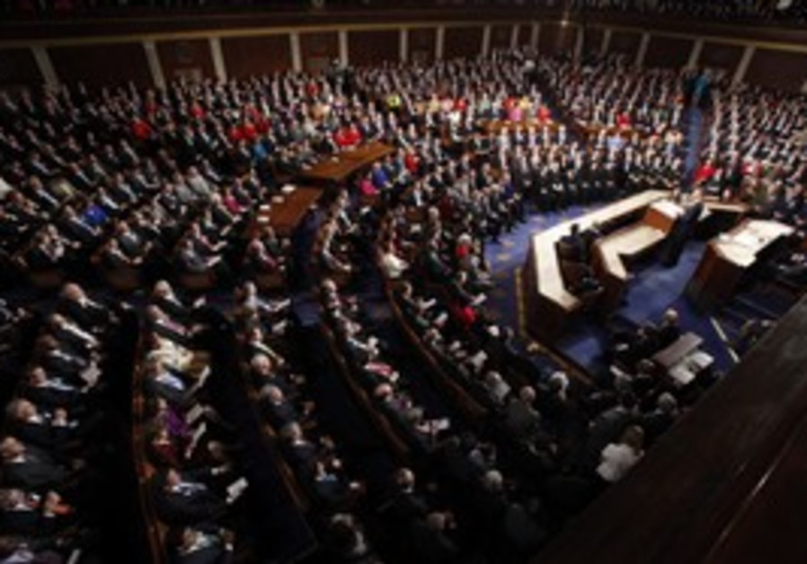 Joint session of the US Congress