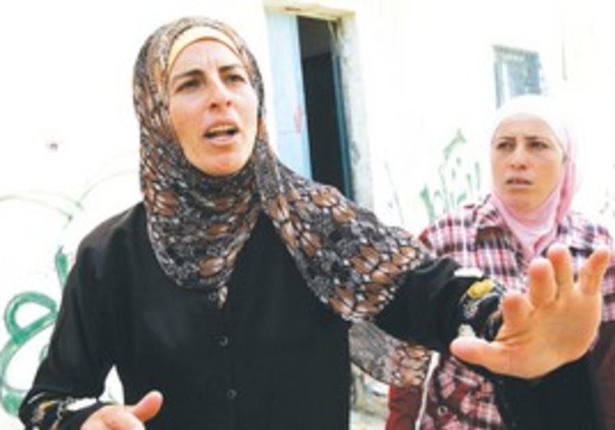The mother of Hakim Maazan Niad Awad.