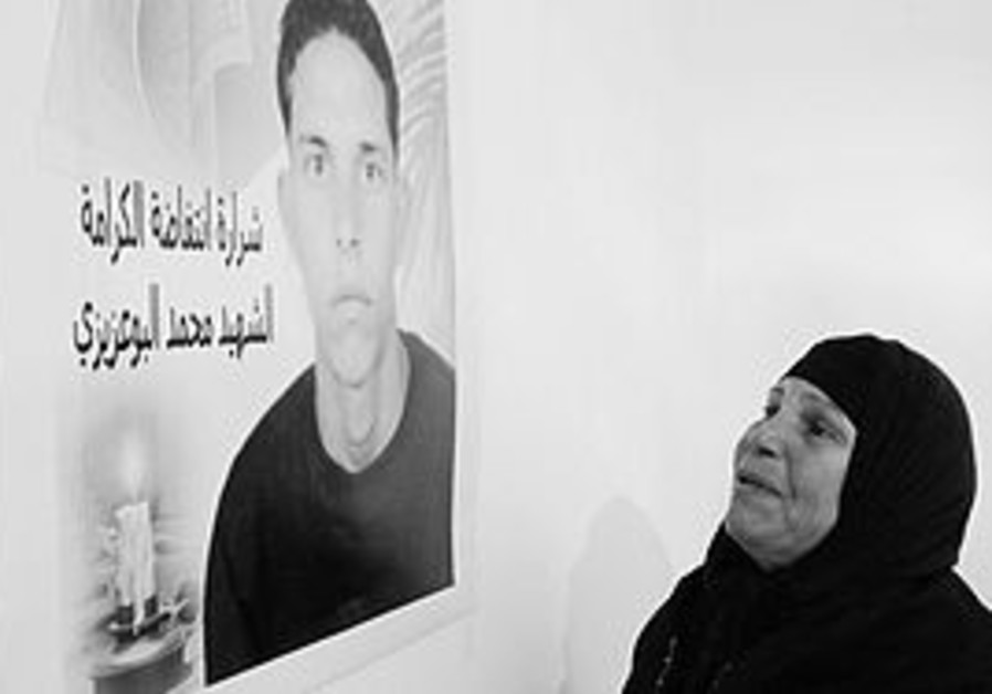 MANNOUBIA BOUAZIZI, mother of Muhammad Bouazizi