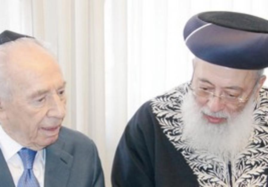 Peres with Sephardi Chief Rabbi Shlomo Amar