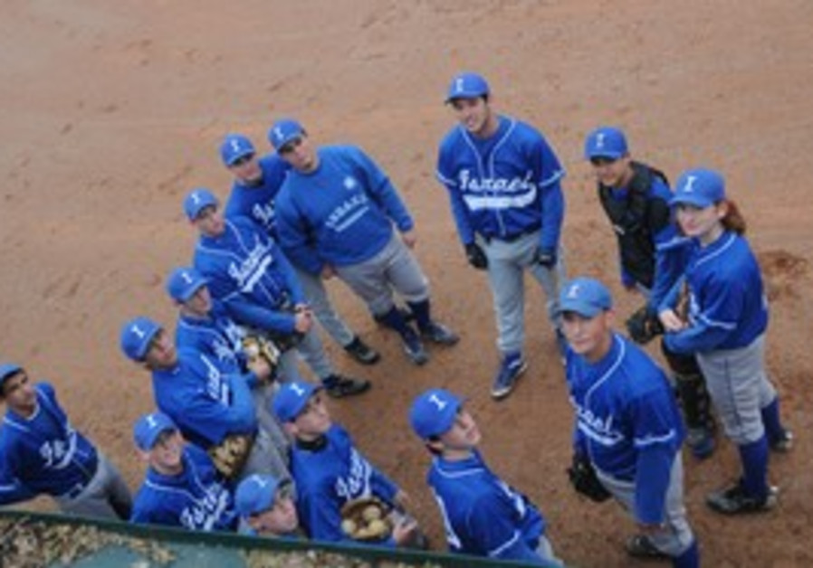 Israeli PONY baseball team