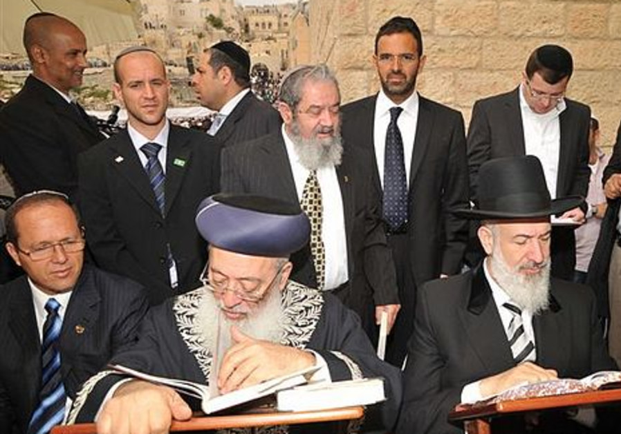 Chief Rabbis Amar and Metzger and Mayor Nir Barkat