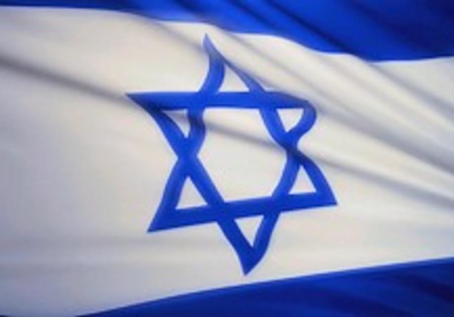 The 'Star of David' brand
