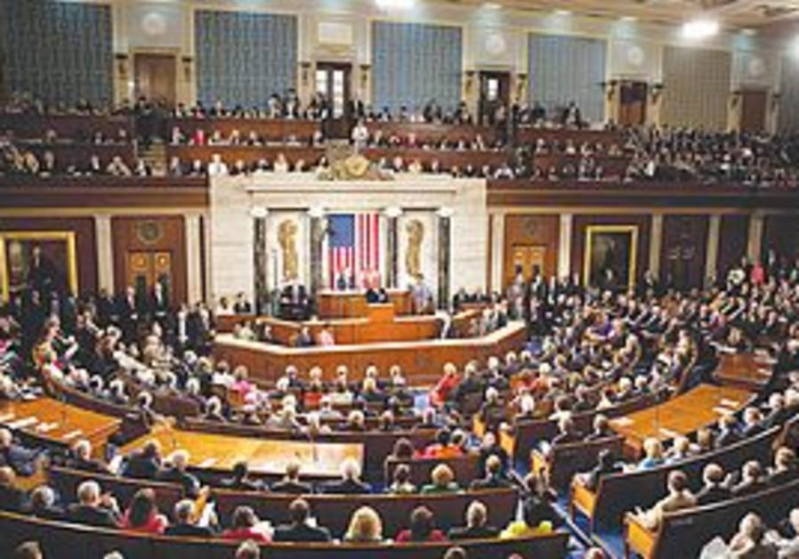 Netanyahu speaks to US Congress