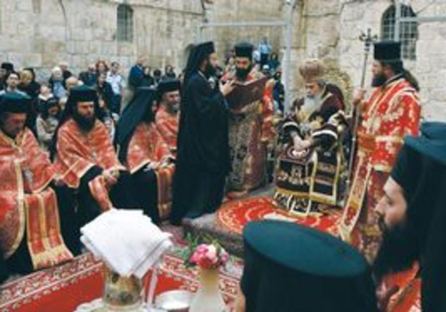 Washing of the Feet ceremony, Jerusalem.