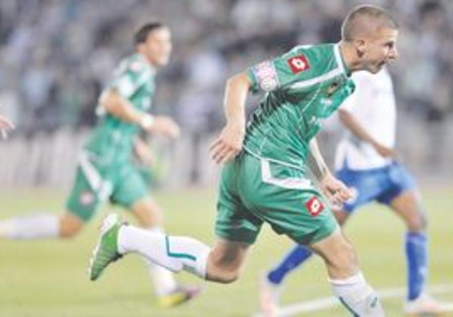 Maccabi Haifa's Idan Vered.