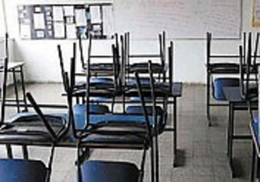 Teachers announce end to strike in Gaza belt