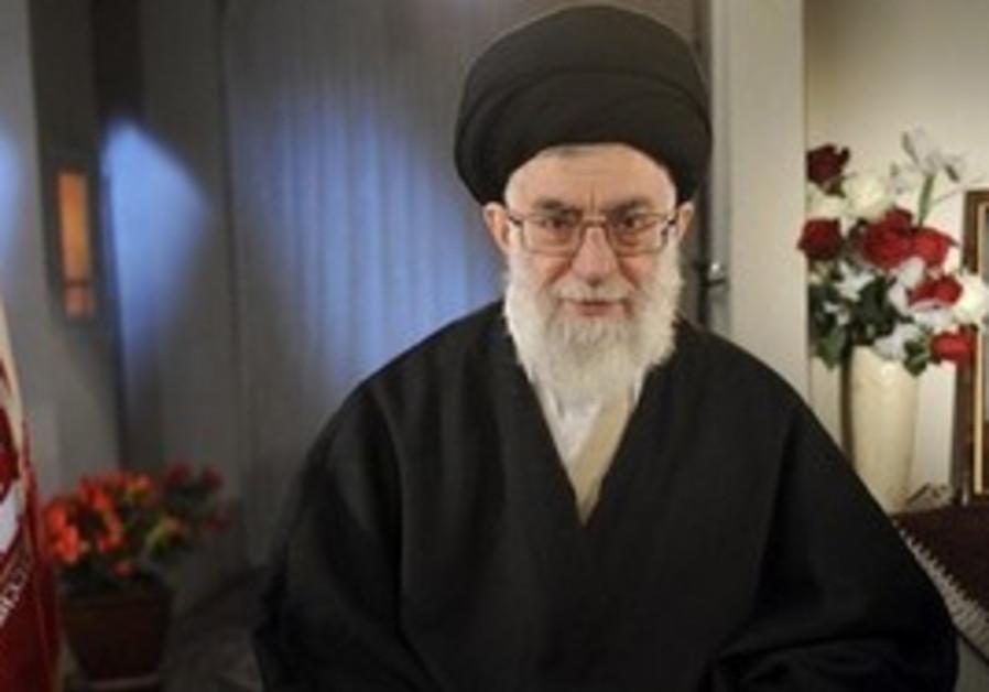 Iran Supreme Leader Ayatollah Khamein
