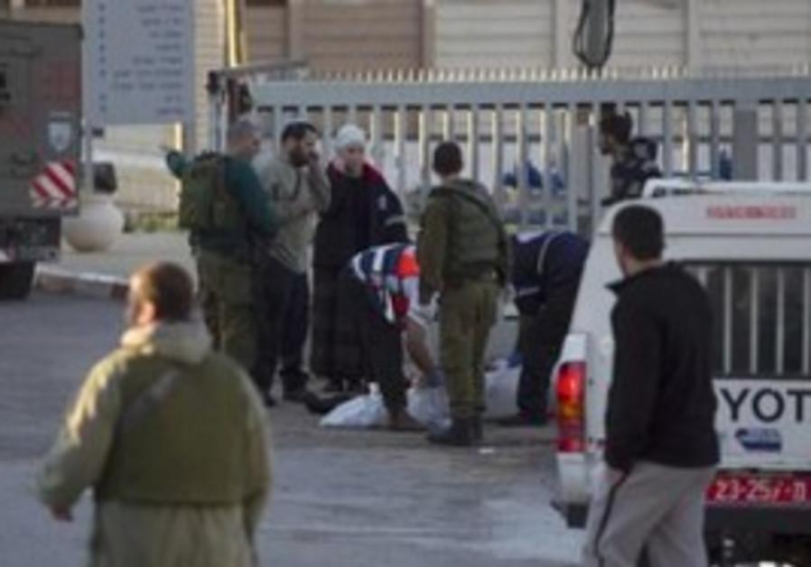 IDF soldiers, MDA crews at scene in Nablus.