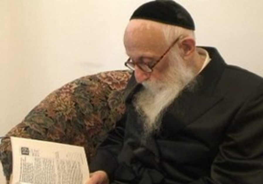 Noted Hasidic Rabbi Dr. Abraham J. Twerski.