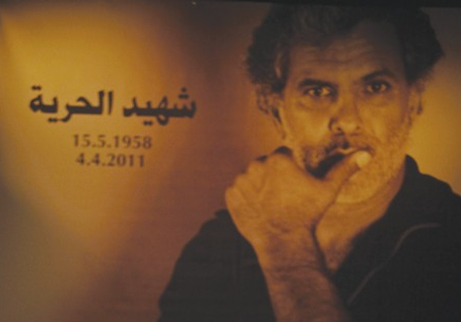 A poster of Mer-Khamis at the al-Midan theater.