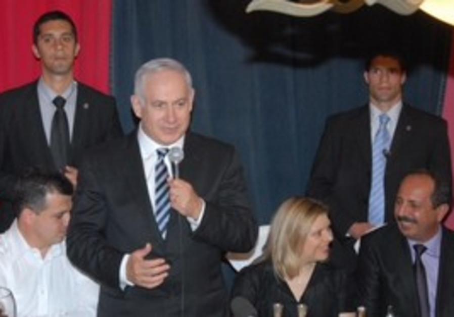 PM Binyamin Netanyahu speaks at the Mimouna.
