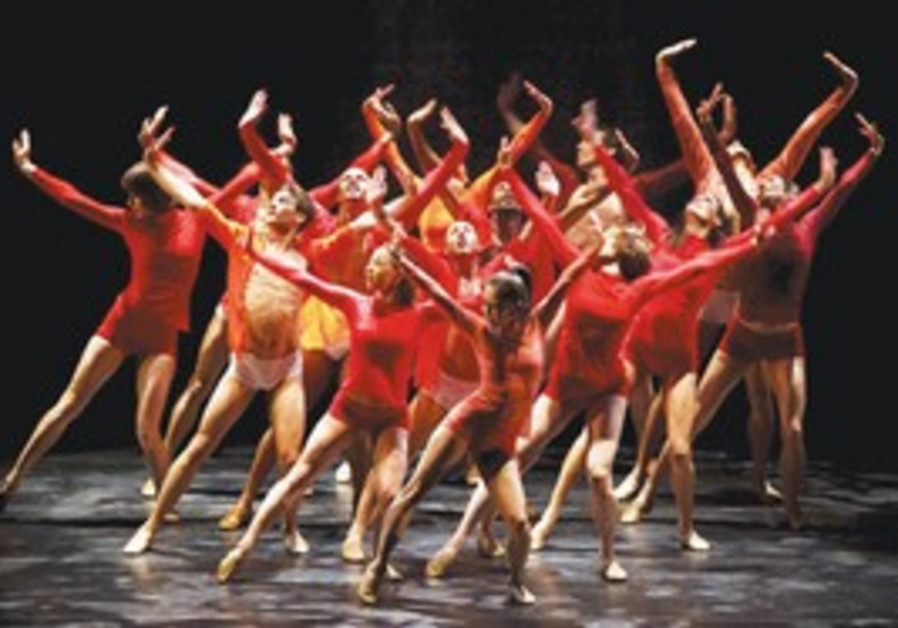 Complexions Dance Company