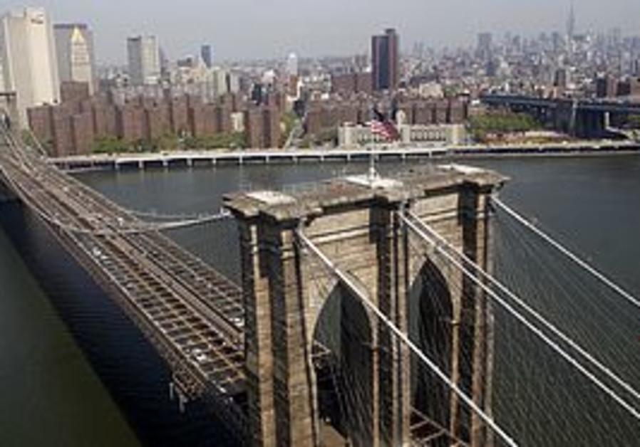 Brooklyn bridge (illustrative)