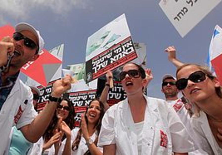 Doctors protest outside the Knesset [file]