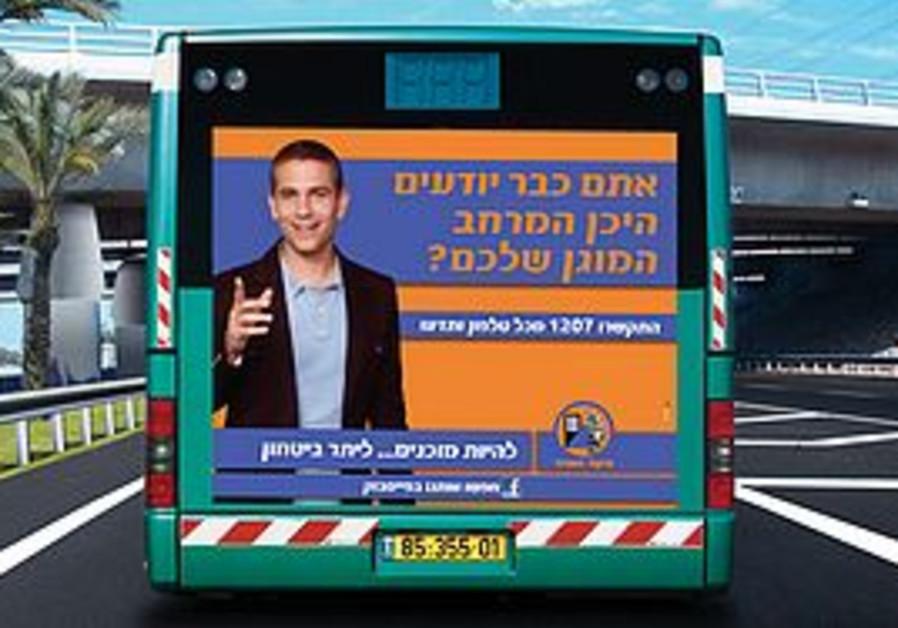 Ad campaign to increase emergency preparedness