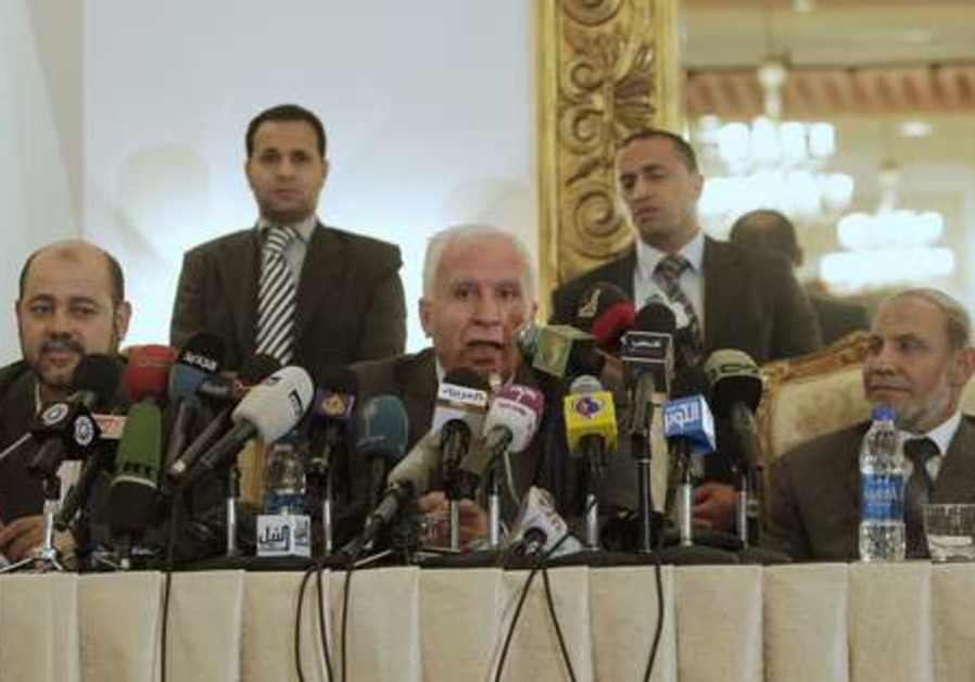 Joint Fatah Hamas press conference
