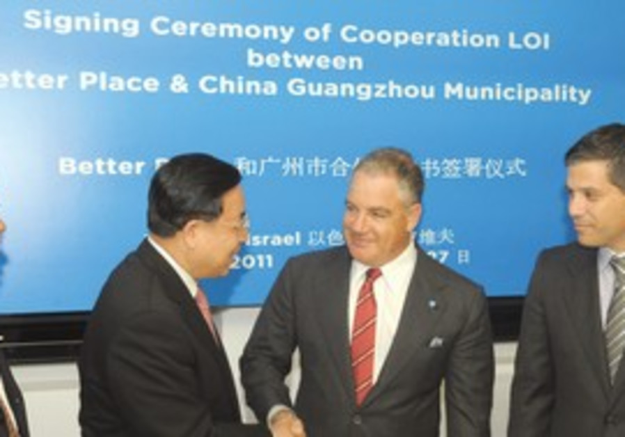 Better Place signing ceremony in China