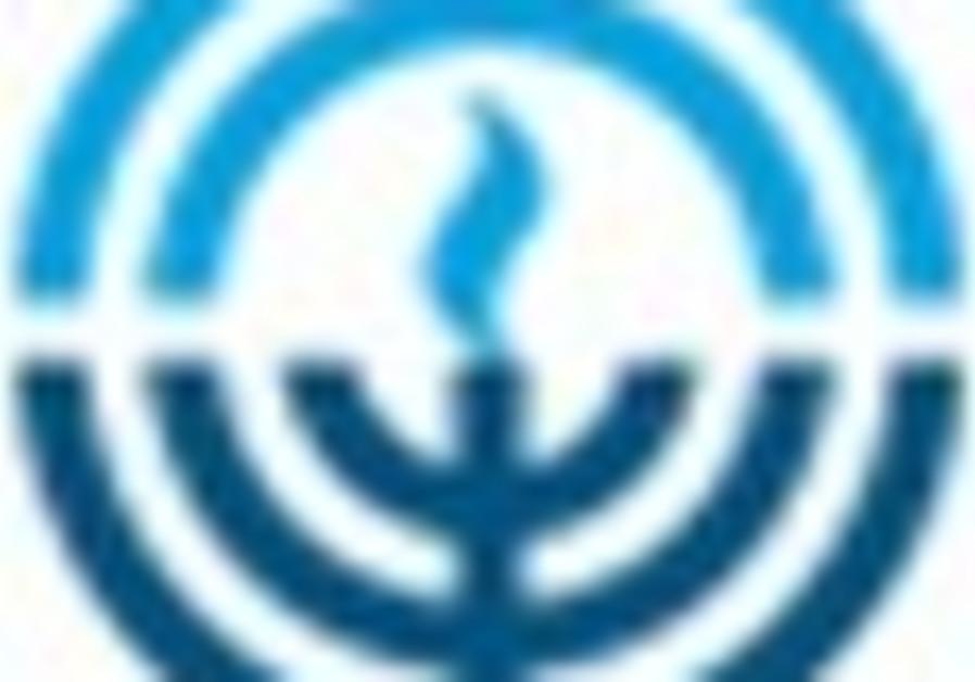 Jewish Federations on North America logo